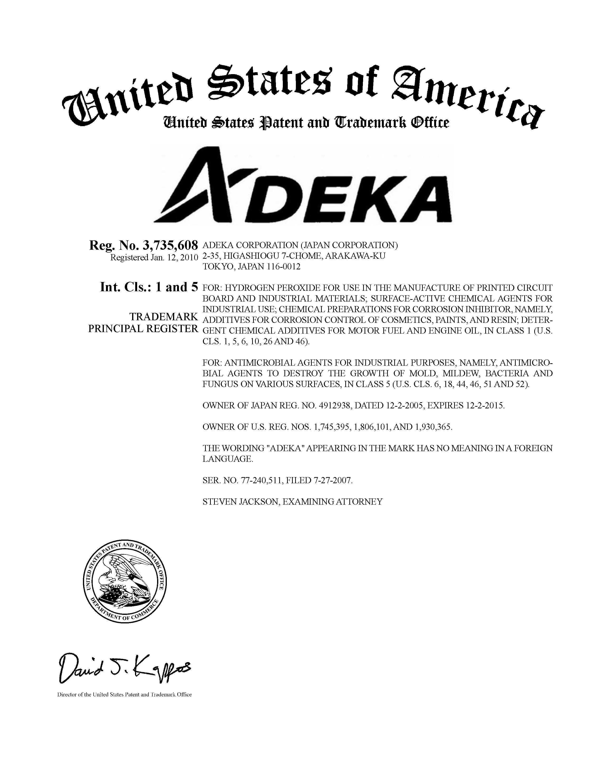 ADEKA Details, a Report by Trademark Bank | Calendar Your
