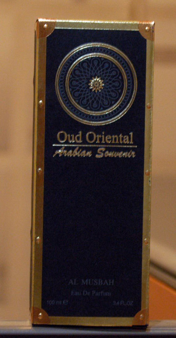 dba44da90 Thank You For Using Trademark Bank To Search The Oud Oriental Arabian  Souvenir This Mark Was